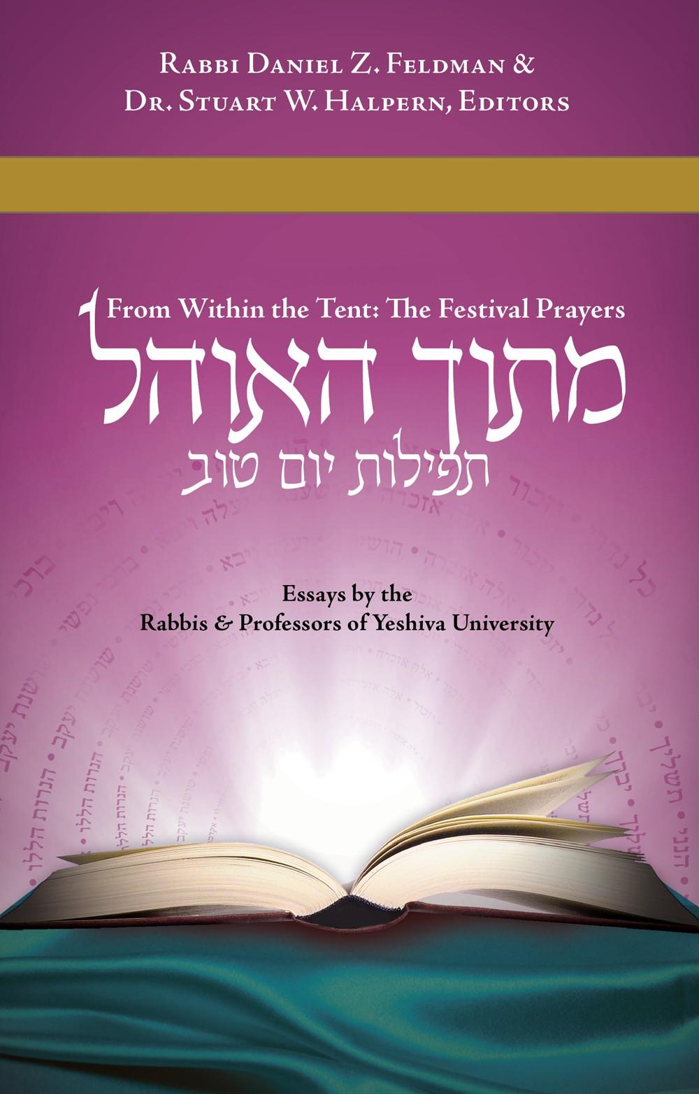 YU Press | Yeshiva University