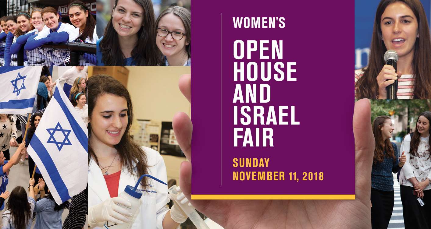 Women's Open House and Israel Fair Sunday November 11, 2018
