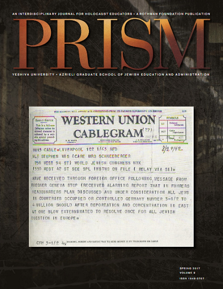 View Prism 2017 on scribd