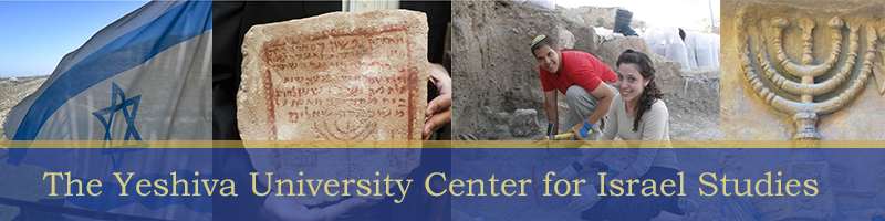 Center for Israel Studies