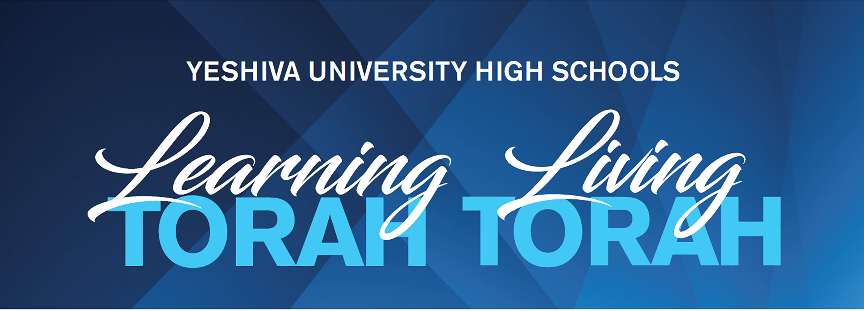 Yeshiva University High Schools Dinner   Learning Torah Living Torah