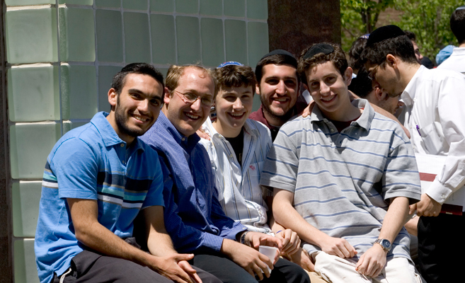 Yeshiva College Students on Wilf Campus