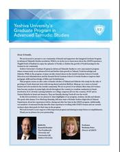 Graduate Program in Advanced Talmudic Studies newsletter