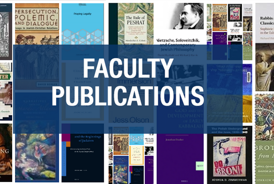 faculty publications