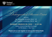 Distinguished Alumni Event