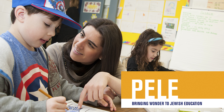 PELE bringing wonder to jewish education