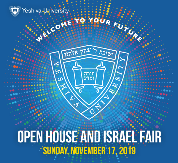 Women's Open House and Israel Fair Sunday, November 17, 2019